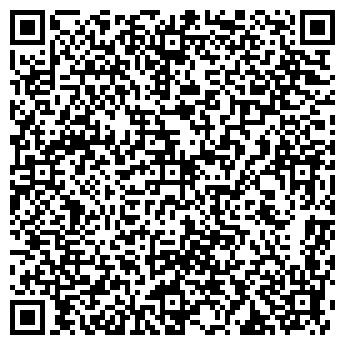 QR-код с контактной информацией организации КазАлюмПласт, ИП
