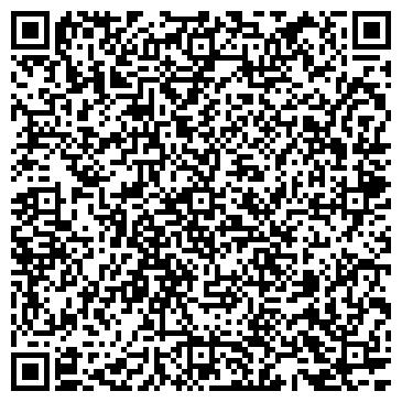 QR-код с контактной информацией организации Sert Trade (Серт Трэйд), ТОО