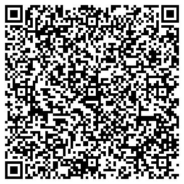 QR-код с контактной информацией организации КСМиК, ТОО