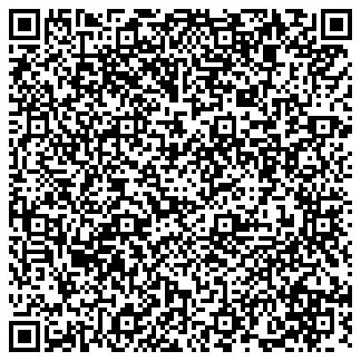 QR-код с контактной информацией организации Завод Архитектурного Декора ДОМиК (представительство), ТОО