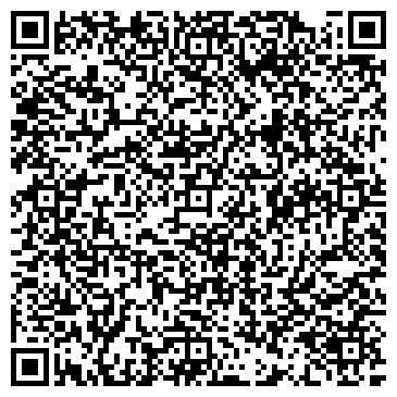 QR-код с контактной информацией организации Лиа Фуд (Lia Food), ТОО