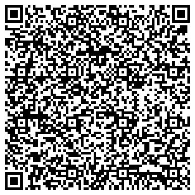QR-код с контактной информацией организации Тау Тас ltd (Тау Тас лтд), ТОО