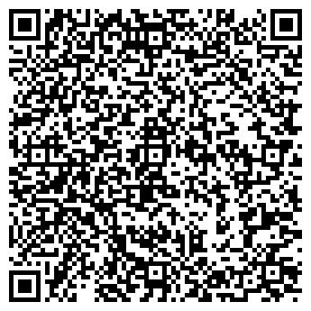 QR-код с контактной информацией организации Yantra (Янтра), ТОО