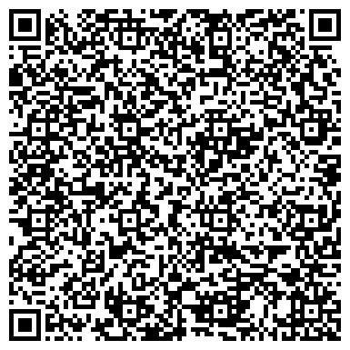 QR-код с контактной информацией организации Gamma Holding (Гамма Холдинг), ТОО
