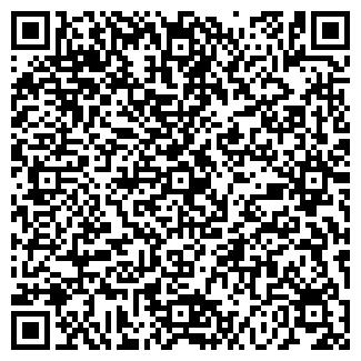 QR-код с контактной информацией организации Идеал, ТОО