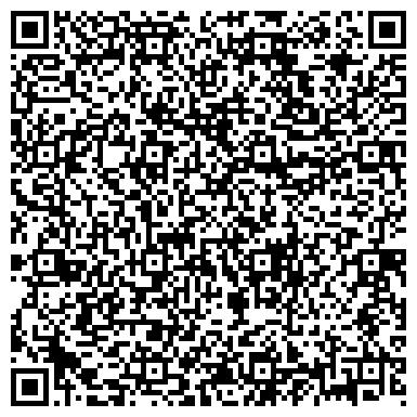 QR-код с контактной информацией организации Джандосовский кирпич, ТОО