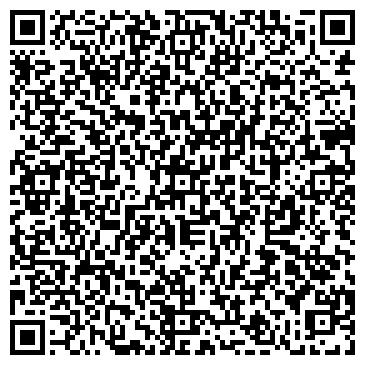 QR-код с контактной информацией организации Олжас, ТОО