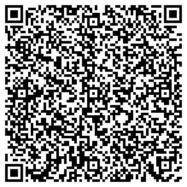 QR-код с контактной информацией организации Wood Art (Вуд Арт), ИП