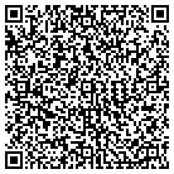 QR-код с контактной информацией организации Трансман, ТОО