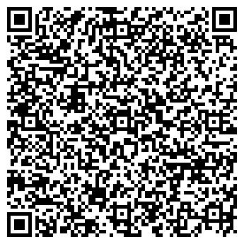 QR-код с контактной информацией организации Хамит и Акажан, ТОО