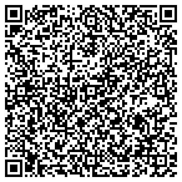 QR-код с контактной информацией организации Тас Кiлем (Тас Килем), ТОО