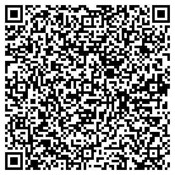 QR-код с контактной информацией организации Ta group (Та груп), ТОО