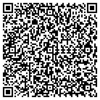 QR-код с контактной информацией организации Cтаркли, ТОО