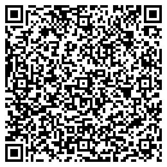QR-код с контактной информацией организации Юнит, ТОО