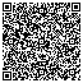 QR-код с контактной информацией организации ИНтелторг, ТОО