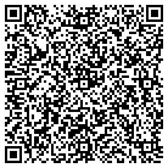 QR-код с контактной информацией организации Кондур, ИП