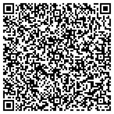 QR-код с контактной информацией организации LA SinoTrade (Эл-Эй Синотрэйд), ТОО