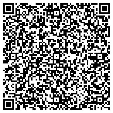 QR-код с контактной информацией организации Reko Grand (Реко Гранд), ТОО