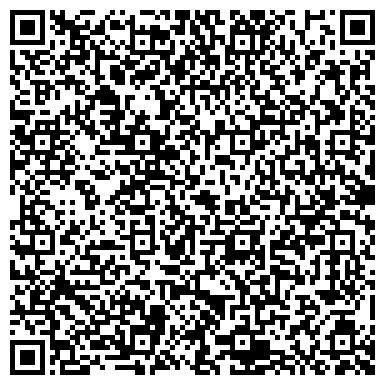 QR-код с контактной информацией организации Уют-Казахстан, производственная компания, ТОО