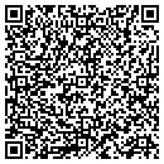 QR-код с контактной информацией организации Кимекс, ТОО