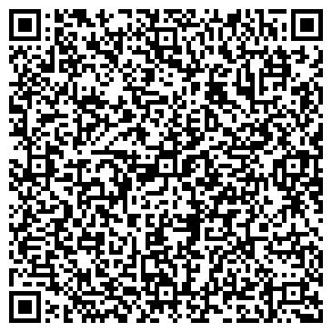 QR-код с контактной информацией организации Bravo Mc (Браво Мс), ТОО
