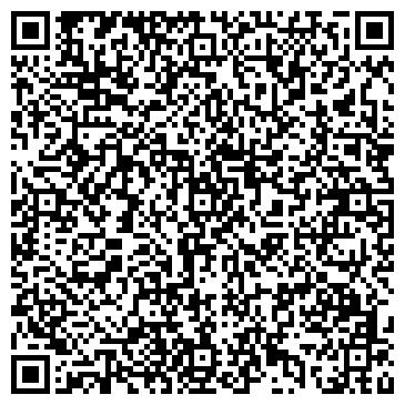 QR-код с контактной информацией организации Фирма Монолит, ТОО