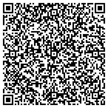 QR-код с контактной информацией организации Silah (Силах), ТОО