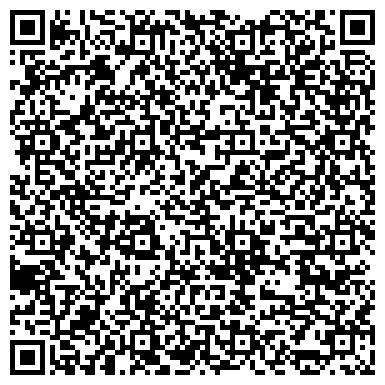 QR-код с контактной информацией организации Вад-Пром, производственно-торговая компания, ТОО