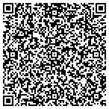QR-код с контактной информацией организации КазГеоСинтетика (KGS), ТОО