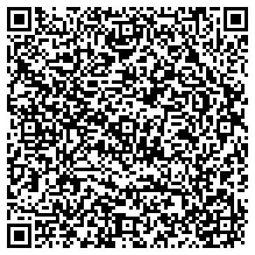 QR-код с контактной информацией организации МЕГАСТРОЙ Оскемен