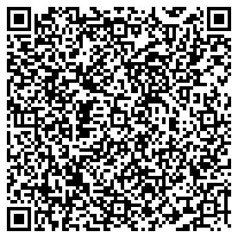 QR-код с контактной информацией организации Литой Мрамор, ТОО
