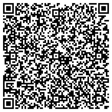 QR-код с контактной информацией организации УРСА Евразия представительство, ТОО