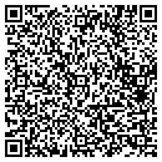 QR-код с контактной информацией организации Рустам, ТОО