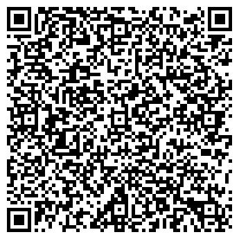 QR-код с контактной информацией организации ВИН Компания