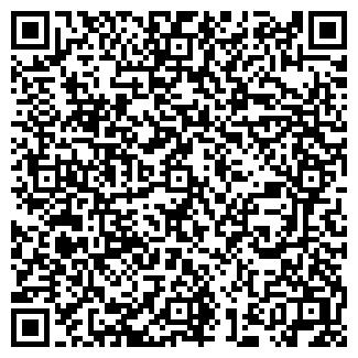 """QR-код с контактной информацией организации ТОВ """"СТЕП"""""""