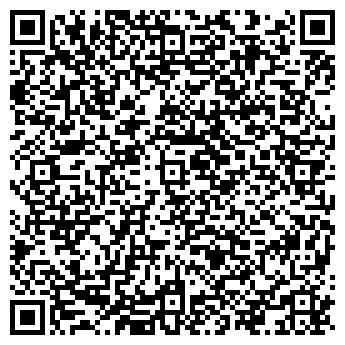 QR-код с контактной информацией организации StileHolding