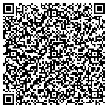 QR-код с контактной информацией организации Частное предприятие ЧТПУП «Элитный Вуд»