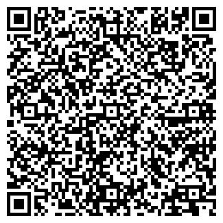 QR-код с контактной информацией организации ИП ART-Home