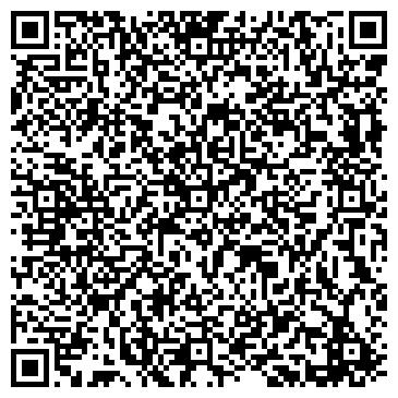 """QR-код с контактной информацией организации Интернет-магазин """"Геркон"""""""