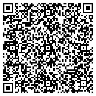 QR-код с контактной информацией организации ИП Антонова