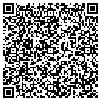 QR-код с контактной информацией организации ТОО Идеал