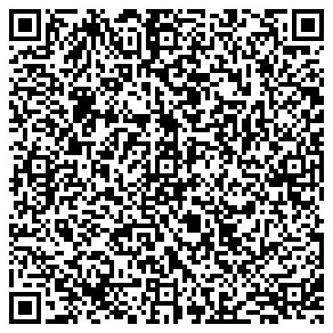 QR-код с контактной информацией организации ООО КАРДИНАЛЬ КЕЙТЕРИНГ