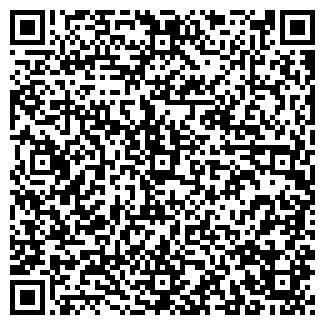 QR-код с контактной информацией организации ТОО MAN-group