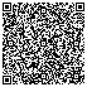 QR-код с контактной информацией организации Общество с ограниченной ответственностью ООО «ЛазерХим»