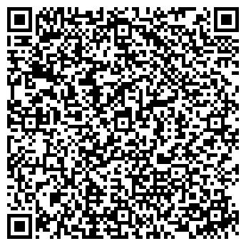 QR-код с контактной информацией организации УютПлюсСервис