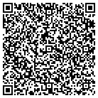 QR-код с контактной информацией организации Алекс-Пласт