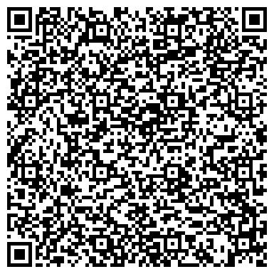 QR-код с контактной информацией организации ТОО Торговый дом стройматериалов
