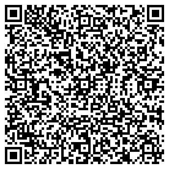 """QR-код с контактной информацией организации ООО """"ДАРКОР"""""""