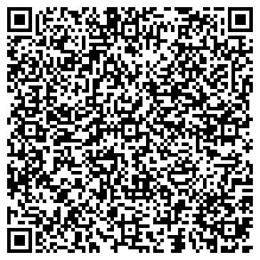 """QR-код с контактной информацией организации """"VIBROSTOWN"""""""