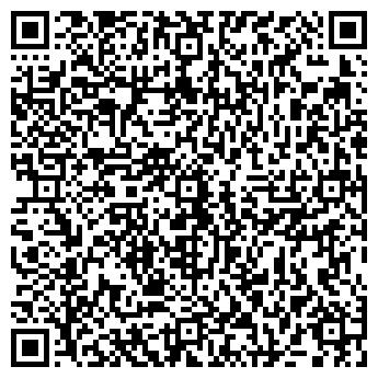 QR-код с контактной информацией организации Блокбуд, ООО